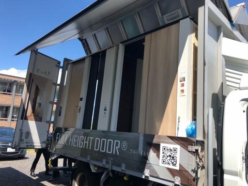 フルハイドア、展示トラック。|郡山市 新築住宅 大原工務店のブログ