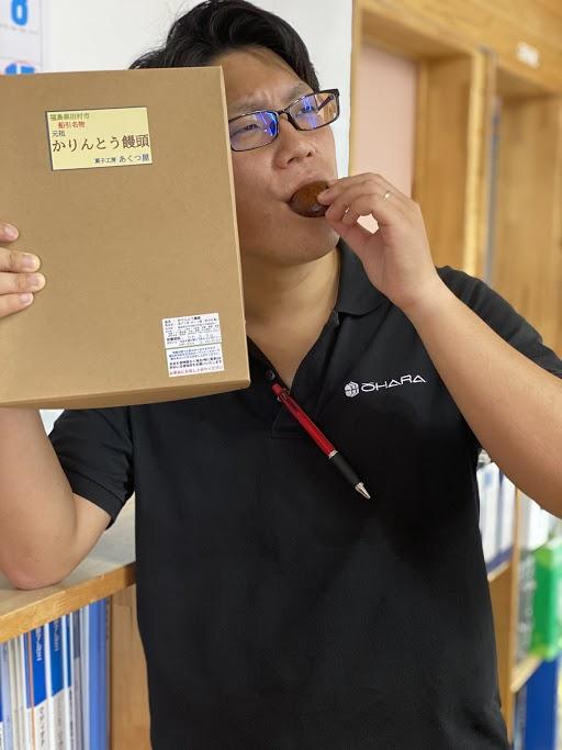船引名物、元祖かりんとう饅頭をいただきました。郡山市日和田町| 郡山市 新築住宅 大原工務店のブログ