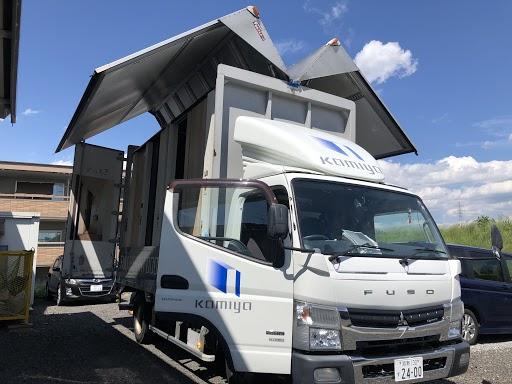神谷トラック。|郡山市 新築住宅 大原工務店のブログ