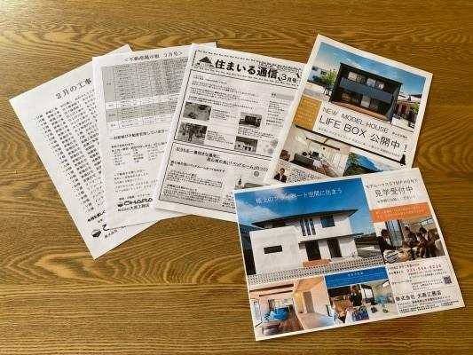 3月号ニュースレター|郡山市 新築住宅 大原工務店のブログ